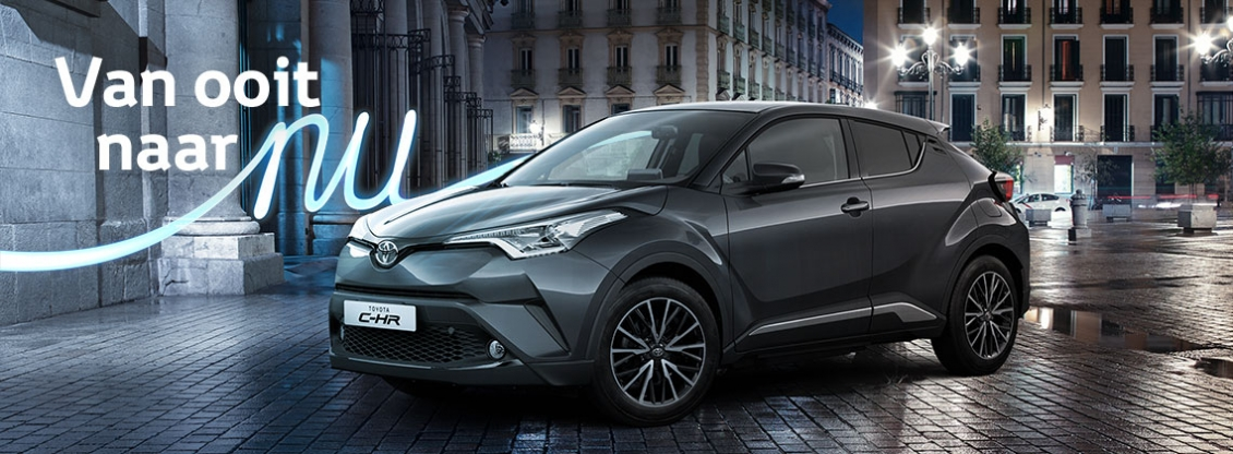 Toyota C-HR First Edition
