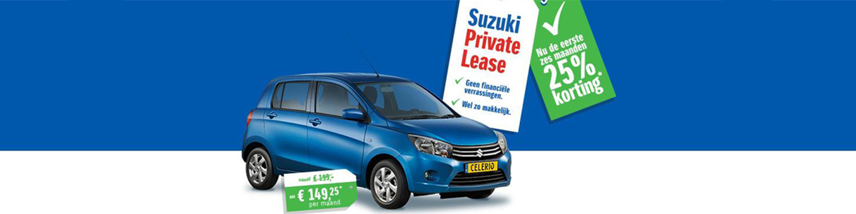 private lease suzuki
